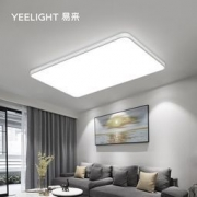 Yeelight 易来 A-星轨系列 智能LED吸顶灯 105W669元(包邮,双重优惠)
