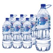 QUANYANGQUAN 泉阳泉 长白山天然矿泉水 2L*6瓶