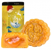 ZHIWEIGUAN 知味观 流心奶黄月饼礼盒50g*2枚9.9元包邮(双重优惠)