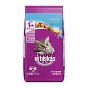 whiskas 伟嘉 成猫海洋鱼味猫粮 10kg¥132.05 5.5折 比上一次爆料降低 ¥4.75