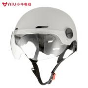 Niu Technologies 小牛电动 防晒头盔99元包邮(需用券)