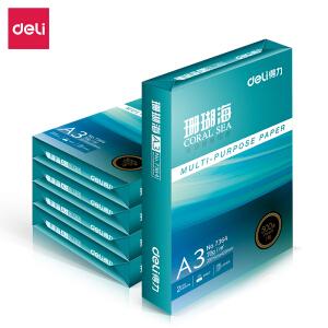 deli 得力 珊瑚海 70g A3复印纸 500张/包 5包1箱(整箱2500张)