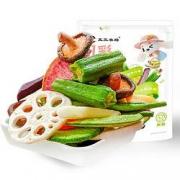 PLUS会员:五三农场 1953 11彩什锦蔬菜脆 原味 120g*3件23.7元包邮 (多重优惠,合7.9元/件)
