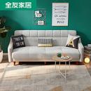 QuanU 全友 102265 小户型布艺沙发(三人位)¥1600.00 2.8折
