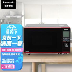 Panasonic 松下 NN-GF372B 微波炉
