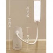 OPPLE 欧普照明 小智系列 LED台灯 简约条形款