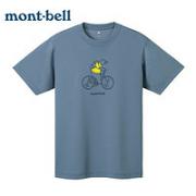 mont·bell 21夏季新款 1114350 户外运动速干T恤¥169.00 3.9折 比上一次爆料降低 ¥10