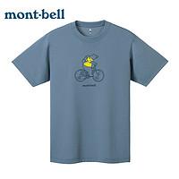 mont·bell 21夏季新款 1114350 户外运动速干T恤