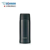 ZOJIRUSHI 象印 SM-NA36BA 不锈钢保温杯 360ml 亮黑色