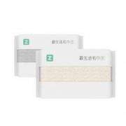 Z towel 最生活 长绒棉毛巾 34*72cm  5条装59.9元包邮