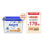 Aptamil 爱他美 白金德国版双重HMO幼儿配方奶粉2+段2岁及以上 800g/罐223.2元(需买4件,共892.8元)