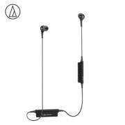 audio-technica 铁三角 ATH-CK200BT 入耳式颈挂式蓝牙耳机 黑色券后238元包邮