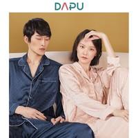 DAPU 大朴 AF1F12204 情侣零度针织睡衣套装