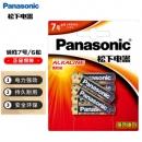 Panasonic 松下 LR03BCH/6B 7号碱性干电池 6节装4.7元