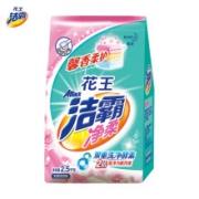Attack 洁霸 净柔无磷洗衣粉 2.5kg/袋18.8元(需用券)