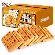 Huamei 华美 原味味华夫饼干 1kg 整箱19.9元包邮