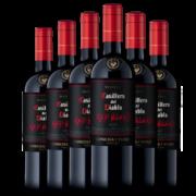 PLUS会员:Casillero del Diablo 红魔鬼 干红葡萄酒 黑金珍藏系列 750ml *6瓶428元包邮(多重优惠)
