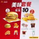 McDonald's 麦当劳 随心配美味 1+1 两次券