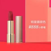 LANCOME 兰蔻 菁纯柔雾哑光唇膏 #888小野莓 3.4g