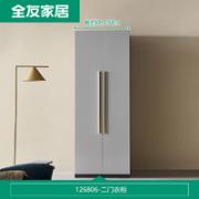QuanU 全友 126806 简约现代玻璃门 2门衣柜