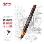 rOtring 红环 补充墨水式针笔 0.2mm