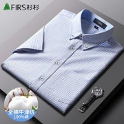 PLUS会员:FIRS 杉杉 FQC212NJFD02 男士牛津纺短袖衬衫
