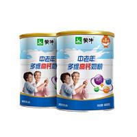 MENGNIU 蒙牛 中老年多维高钙奶粉 800g*2罐