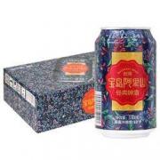 PLUS会员:宝岛阿里山 台湾风味小瓶啤酒 330ml*24瓶48元