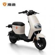 Yadea 雅迪 DE2 新国标电动自行车
