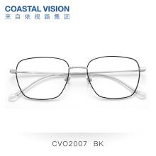 Coastal Vision 镜宴 多款光学镜框任选+ESSILOR 依视路 钻晶A4 防蓝光1.60镜片