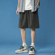 C&A 西雅衣家 H21212551MJBH0 男士短裤39元包邮