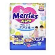 Merries 妙而舒 婴儿拉拉裤  XXL26片¥54.40