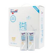 Theland 纽仕兰 脱脂纯牛奶 250ml*16盒¥43.00 2.2折 比上一次爆料降低 ¥0.5