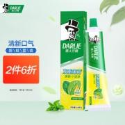 PLUS会员:DARLIE 黑人 双重薄荷牙膏 120g7.56元