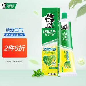 PLUS会员:DARLIE 黑人 双重薄荷牙膏 120g