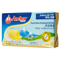 Anchor 安佳 黄油(咸味) 227g