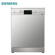 SIEMENS 西门子 SJ233I00DC 12套 洗碗机