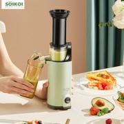 soikoi 全自动mini原汁机 90%出汁率 渣汁分离228元包邮