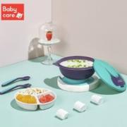 babycare 婴儿碗勺套装¥44.00 3.0折