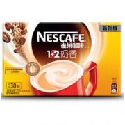 88VIP:Nestlé 雀巢 咖啡1+2微研磨奶香拿铁 15g*30条23.65元包邮(多重优惠)