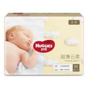 HUGGIES 好奇 金装系列 通用纸尿裤 XXL 28片¥43.80 4.9折 比上一次爆料降低 ¥30.2