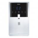 Haier 海尔 HG201-R 壁挂式饮水机 白色899.1元