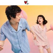 DAPU 大朴 AF2F12104 情侣款条纹睡衣套装¥84.15 2.1折 比上一次爆料降低 ¥20.5