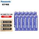 Panasonic 松下 原装进口7号碱性电池 LR03LAC9.6元