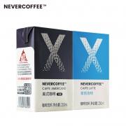 nevercoffee 即饮利乐拿铁咖啡/美式黑无糖咖啡/饮料饮品6盒19.9元(需用券)