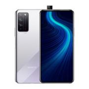 HONOR 荣耀 X10 5G智能手机 8GB+128GB¥2119.00 比上一次爆料降低 ¥10