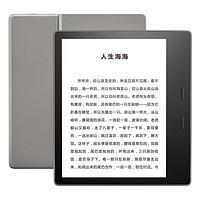 kindle Oasis3 电子书阅读器 8GB 海外版