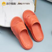 JIWU 苏宁极物 JWTX005 男女款拖鞋