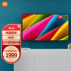 MI 小米 L50M5-AD 液晶电视 50寸 4K