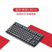 ikbc 机械键盘87办公 s200蓝牙无线 ipad平板电脑笔记本259元包邮